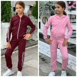 Детский спортивный костюм 753, р.122-140