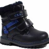 Зимние ботинки Тм Сказка арт. 7063-DB