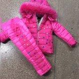 Зимние комплекты, курточка штаны, р.104-122