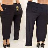 Брюки штаны классика женские на меху в больших размерах 5XL - 7XL