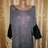 Стильная женская кофта, джемпер, свитшот с кожаными рукавами H&M