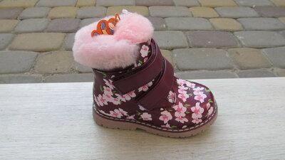 22-25р новые зимние сапожки чобітки девочке на овчине Skazka Сказка в садик розовые
