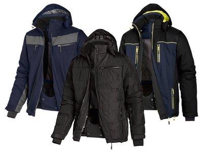 Р. М L Куртка лыжная мужская с системой RECCO мембрана 10000мм.Crivit Pro.Германия
