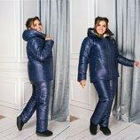 Лыжный костюм 185 батал, Размеры-48-50 52-54 56-58.