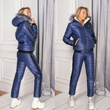 Лыжный костюм Норма 183, Размеры-42 44 46.