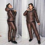 Лыжный костюм Батал 183, Размеры-48-50 52-54 56-58.