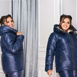 Куртка суровая зима батал, Размеры-48-50 52-54 56-58.