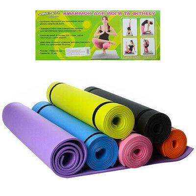 Коврик для фитнеса и йоги 0380-3 гимнастический коврик 173х61см, толщина 6мм