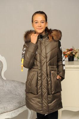 Новинка, зимняя куртка Софи , натуральный мех, 134-158 см.