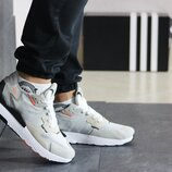 Кроссовки мужские Adidas Nite Jogger Boost бежевые 8420