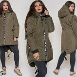 Теплая длинная курточка с капюшоном Плеин78 Батал, Размеры -50-52, 54-56, 58-60.