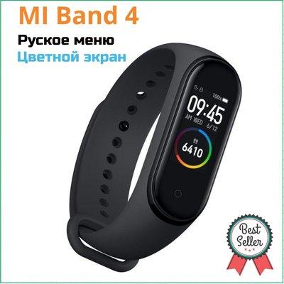 Фитнес браслет Mi Band Smart M4 реплика XIAOMI MI BAND 4 пульс,шагомер,измерение давления