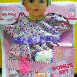 Одежда для Беби Борн, Baby Born с памперсом и соской