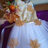 Золотая осень урожай королева осени