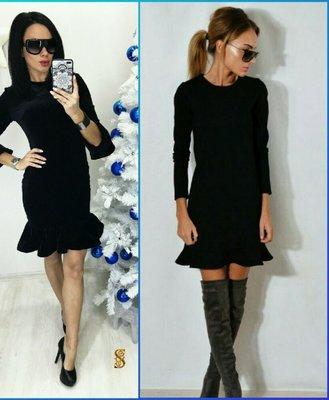 В наличии платье модное расспродажа