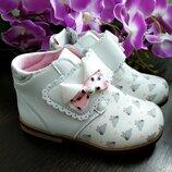 Демисезонные ботинки с утеплителем. Ортопедические