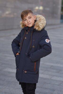 Стильная и теплая зимняя куртка Макс , тинсулейт, 140-158 см.