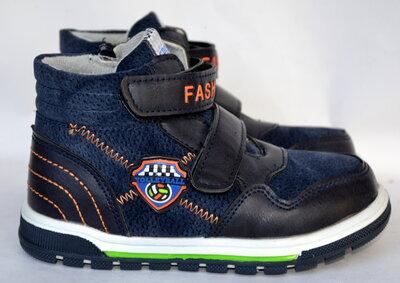 Демисезонные ботинки для мальчиков Ввт