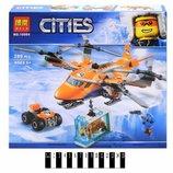 Конструктор Bela CITIES 10994 Арктический вертолет, 289 дет. Бела Сити