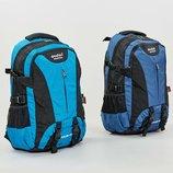 Рюкзак туристический бескаркасный Deuter 516-C объем 48 литров 3 цвета
