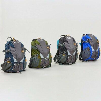 Рюкзак туристический с каркасной спинкой Deuter G28-1 объем 30 литров 4 цвета