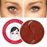 Гидрогелевые патчи для глаз с женьшенем Moliz Ginseng Berry eye mask, маска для глаз