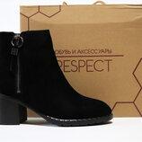 Зимние ботинки Respect оригинал. Натуральная замша, цигейка. 36-40