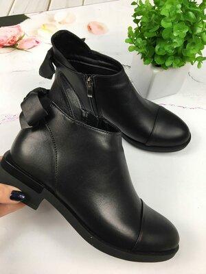 Кожаные/замшевые демисезонные ботинки
