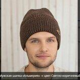 Стильная молодежная вязанная шапка-колпак 6 расцветок в наличии