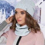 Комплект Бетани шапка и шарф-хомут , 5001-7
