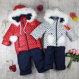 Замечательные детские зимние комбинезоны для девочек.