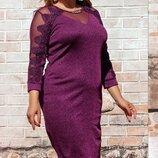 Нарядное приталенное платье с ожирельем,большого размера