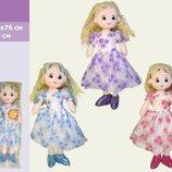 Кукла мягкая CEL-151 4 вида,высота куклы 60см
