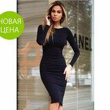 Шикарное повседневное платье футляр Dress code ткань креп-дайвинг скл.10 арт.828