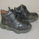27-32р Skazka Сказка новые демисезонные ботинки ботиночки девочке стильные серебро