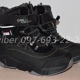 Термоботинки Tom m арт. 5886-A р.33-38 зимние ботинки, термики, том м зимові термо ботинки tom.m