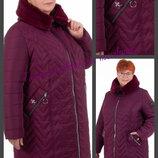 56-70, Куртка зимняя большого размера. Жіноча зимова куртка, Женская куртка пуховик