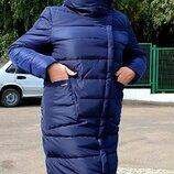 Куртка зимняя плащевка на холлофайбере 300 48,50,52,54,56,58