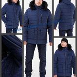 50-66, Мужская зимняя куртка, Мужская парка, Куртка с капюшоном. с мехом. Куртка чоловіча зимова