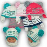 Комплект шапка с шарфом для девочки Польша