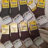 Махровые носки Хома р 14-16 на рост 98-116