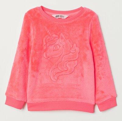 Плюшевый свитер меховушка H&M Коралловый Единорог Размеры на 2-10 лет