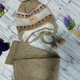 Зимний комплект шапка и шарф Amal