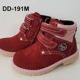 Демисезонные ботинки для девочки натур. замша 25-30