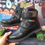 Зимние ботинки для мальчика, код 766