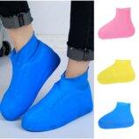 Бахилы на обувь от дождя чехлы на обувь