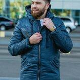 Куртка мужская Зима 7428, Размеры -46,48,50,52,54.