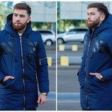 Зимняя мужская куртка удлиненная синяя бутылка размеры 46-54