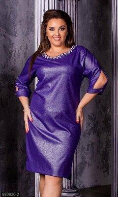 Красивое платье с напылением,большого размера