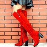 Кс119987Д Демисезонные женские замшевые ботфорты красные на каблуке